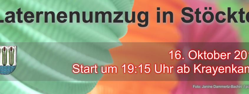 Laternenumzug am 16.10.2015 in Stöckte